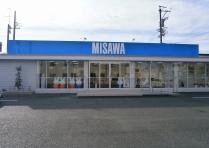 磐田営業オフィス
